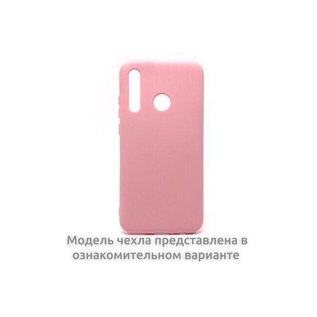 silicon case pink 2