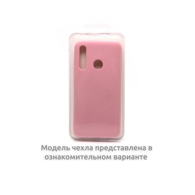 silicon case pink 3