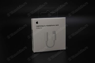 Adapter Apple Lightning/выход 3,5 мм