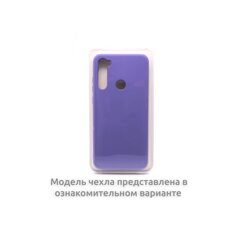 Silicone case for Samsung Galaxy A20