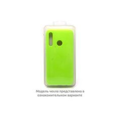 Silicone case for Samsung Galaxy A10